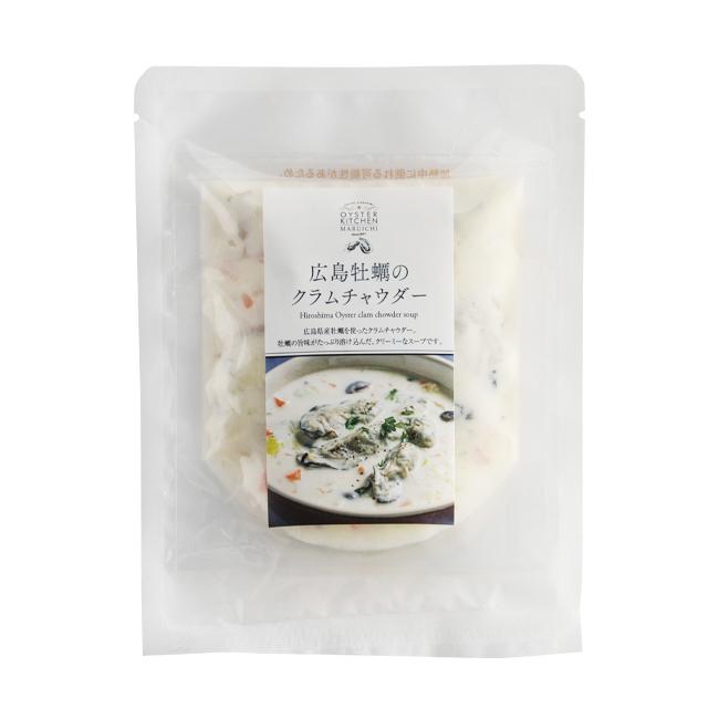 広島牡蠣のクラムチャウダー<