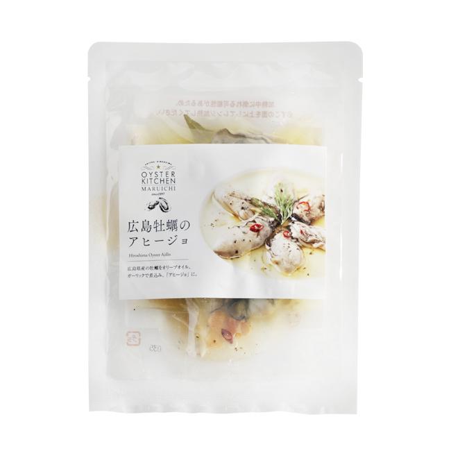 73牡蠣と焼き野菜のサラダ